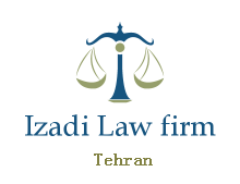 IZADI LAW FIRM