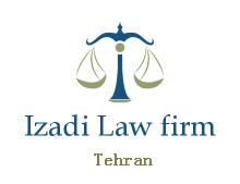 IZADI LAW FIRM