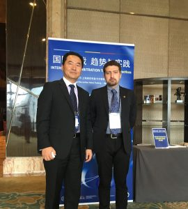 Dr. Izadi & The president of Shanghai Bar Association